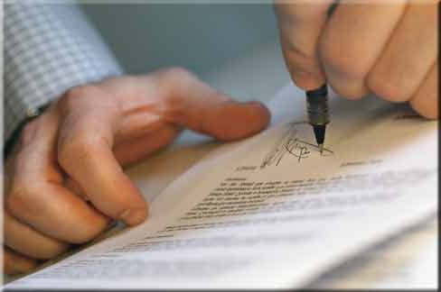 Понятие первичной документации в бухгалтерии
