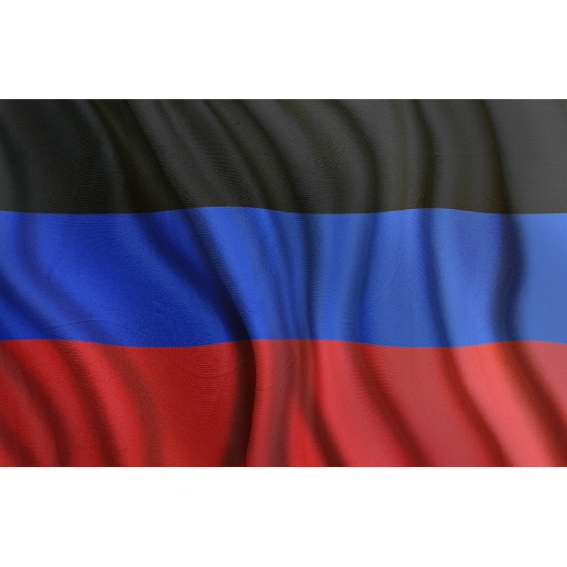 Картинки флага днр