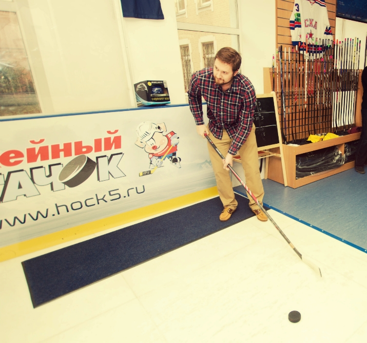 Hockey Piglet