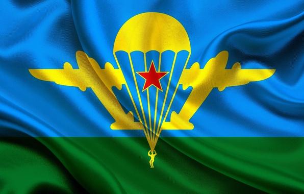 Флаг ВДВ: дань традициям