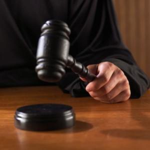 Статья 259. Протокол судебного заседания