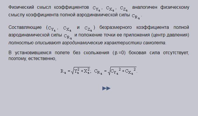 Продолжение формулы.
