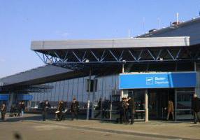 схема аэропорта внуково терминалы