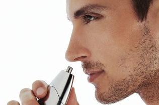 триммер для носа отзывы