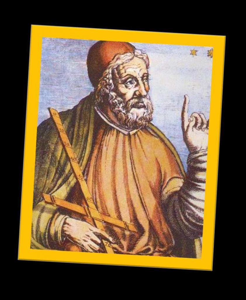 Портрет Птолемея