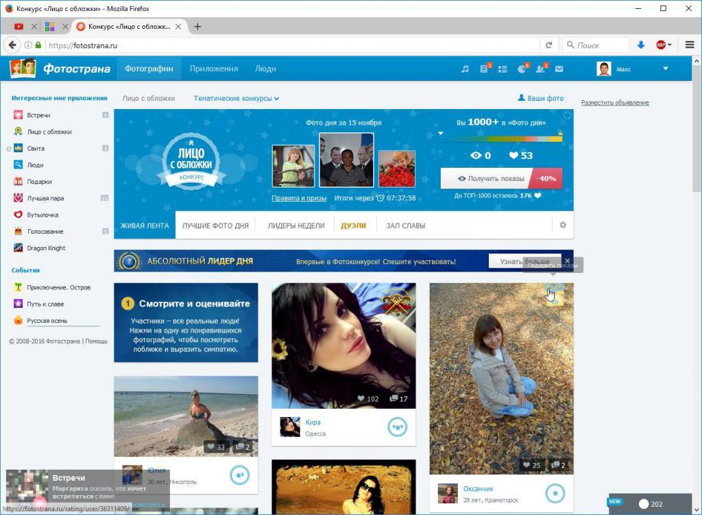 Добавить сайт в социальные закладки с помощью плагина