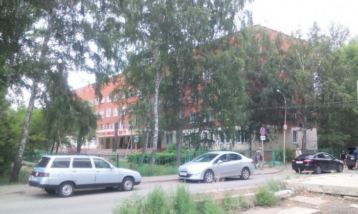 поликлиника 11 омск детское отделение