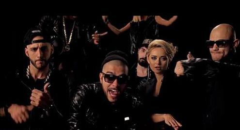 Black star mafia состав группы