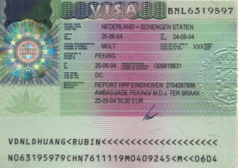 What does a Schengen visa look like?