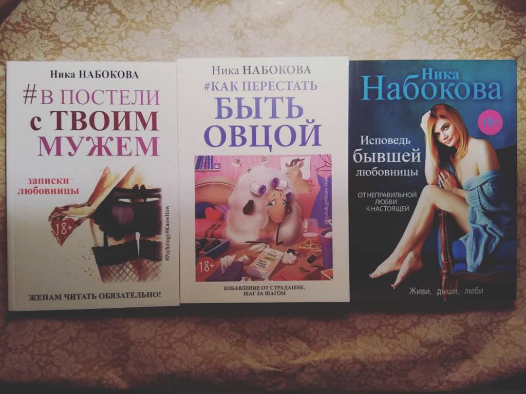 Девственница Для Тирана Читать Онлайн Бесплатно Полностью