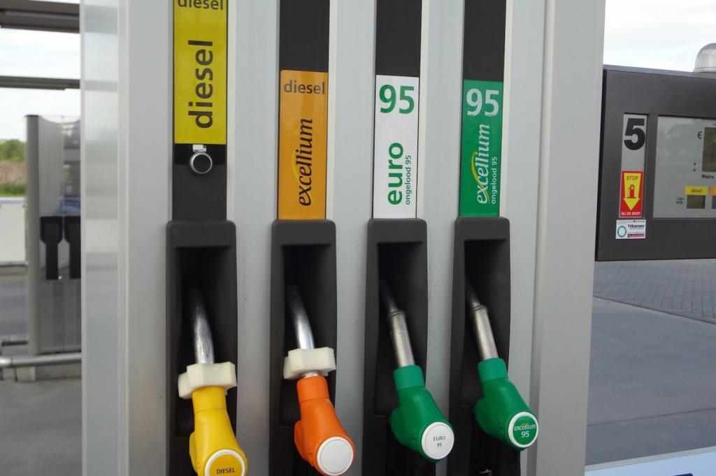 Пистолеты для заправки бензина