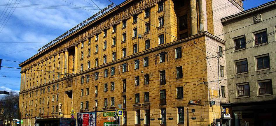 Petersburg University of Technology