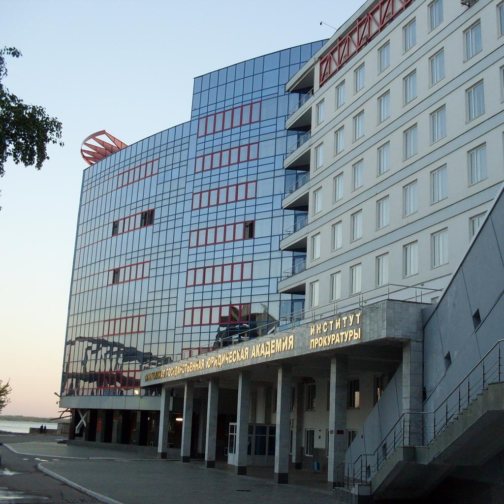 SSUA building