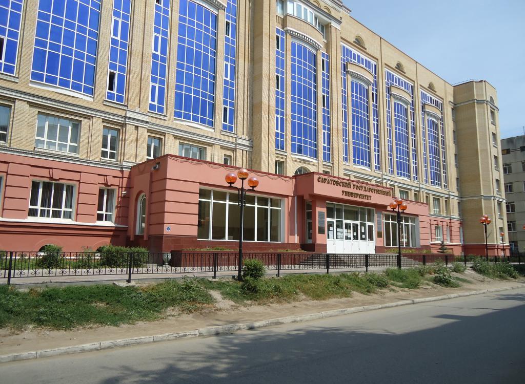 SSU building