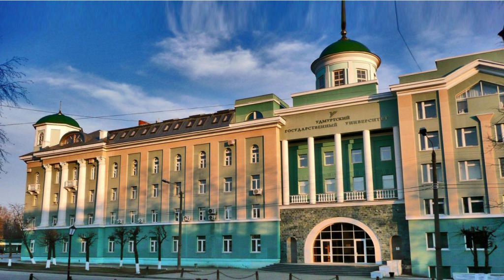 University in Izhevsk