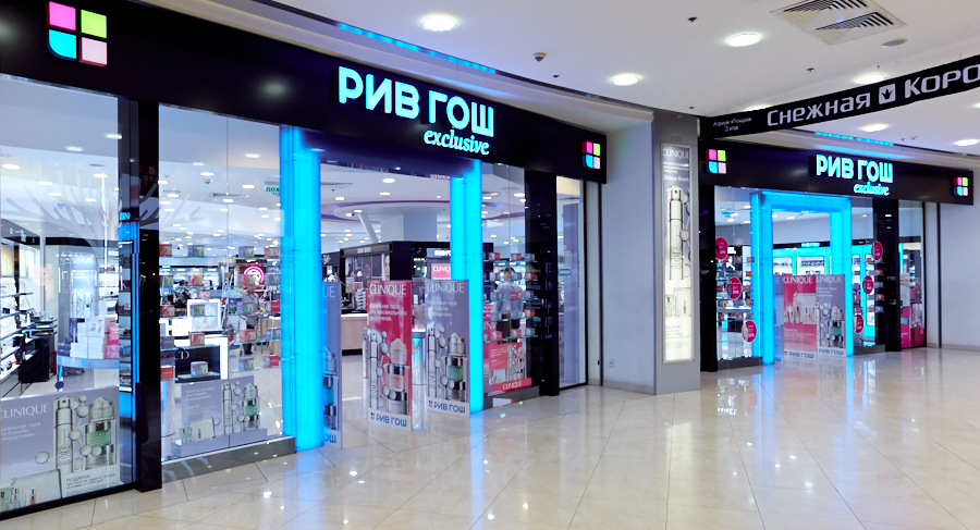 Rive Gauche chain of stores in Moscow addresses