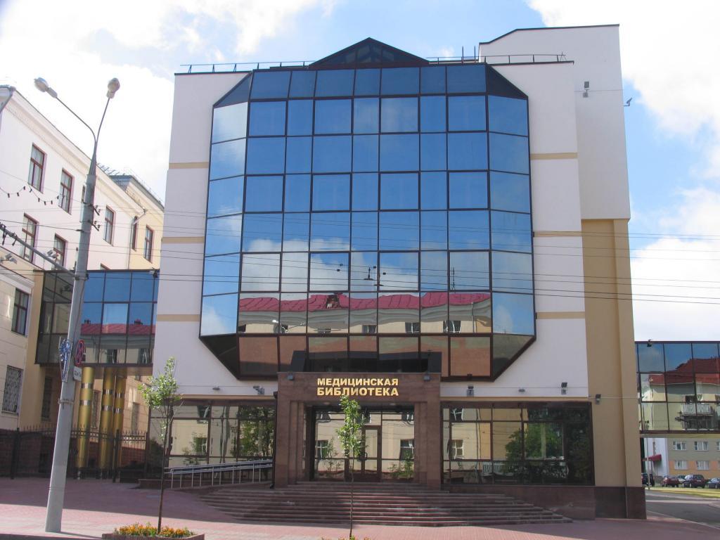 Vitebsk Medical University