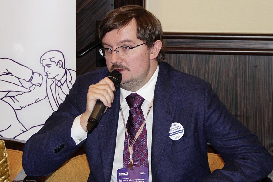 Репик Алексей
