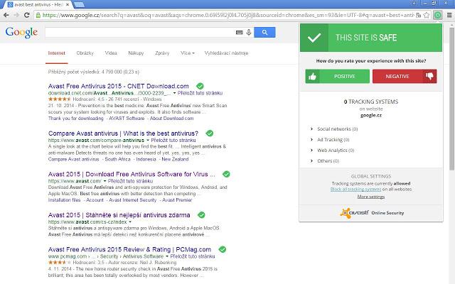 Avast Online Security пример
