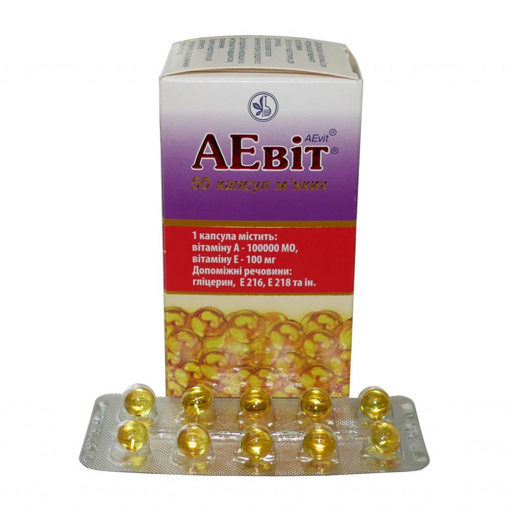 "Vitamins ""Aevit"""