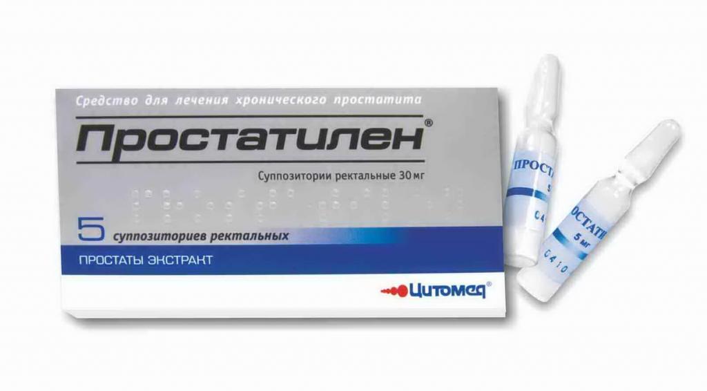 Уколы от простатита простатилен цена анализы простатита видео