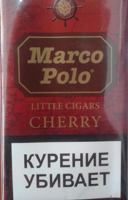 Купить сигареты марко поло в интернет айкос где купить сигареты