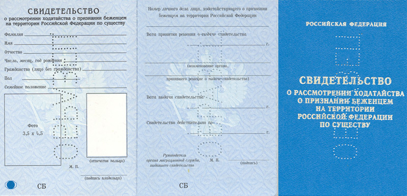Application Review Certificate
