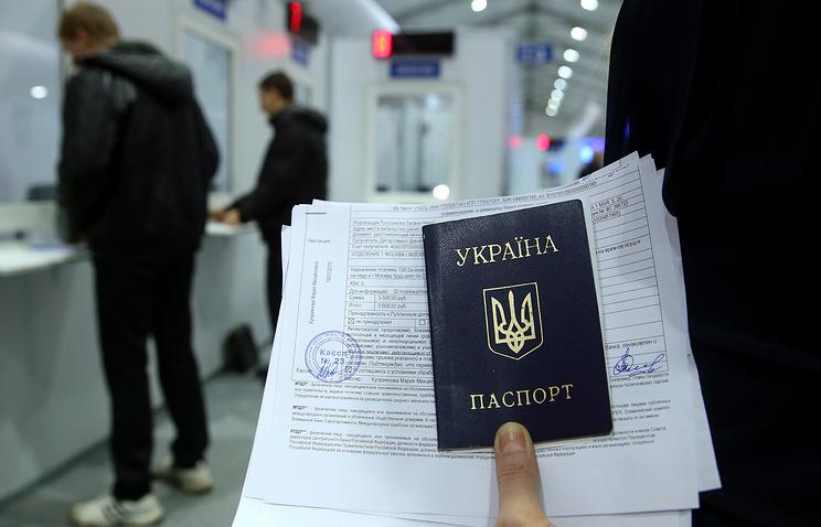 Paperwork of the citizen of Ukraine