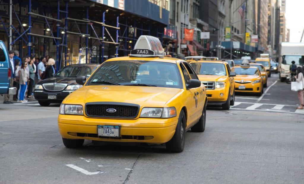 Классическое такси