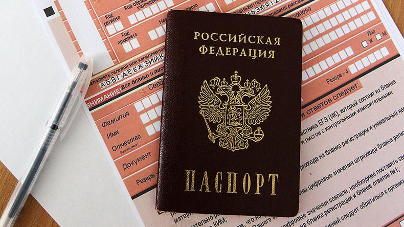 Когда паспорт считается недействительным: сроки, причины, необходимые документы для восстановления, правила оформления и подачи
