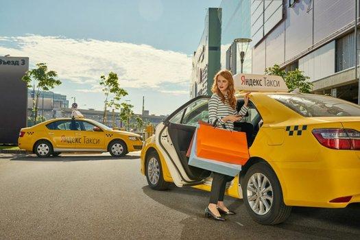 Yandex taxi yekaterinburg phone