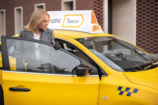connection to Yandex taxi Ekaterinburg around the clock