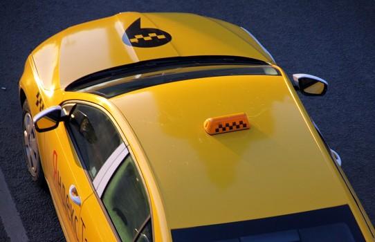 Yandex taxi yekaterinburg cost