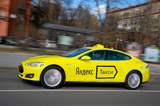 taxi cabs Yandex taxi in yekaterinburg