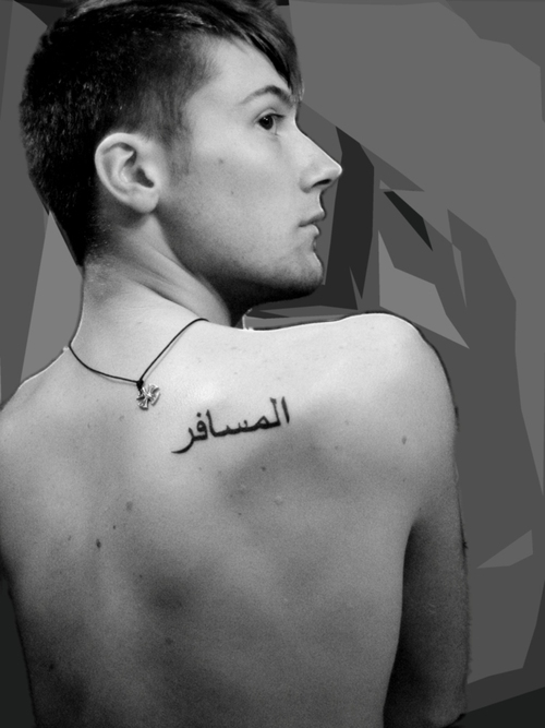 Тату на арабском с переводом: самые популярные и самые необыкновенные