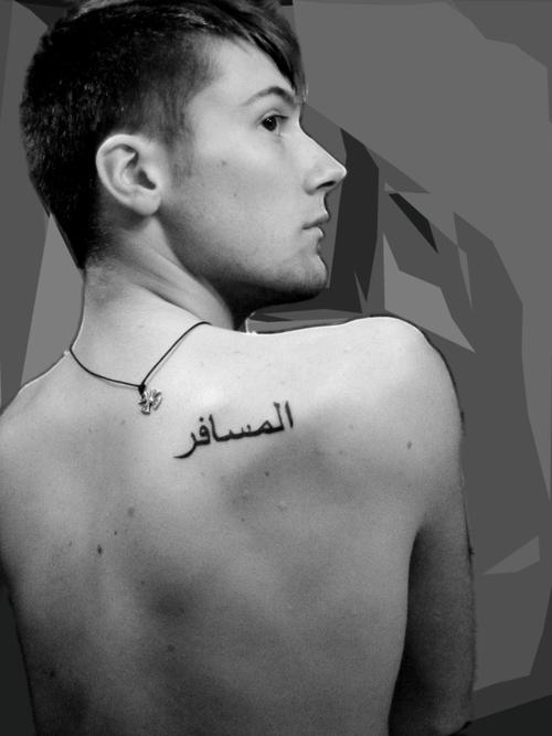 arabic tattoo traveler