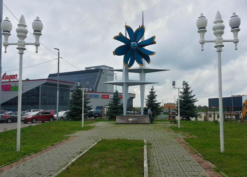 Памятник создателям воздушных винтов в Ступино