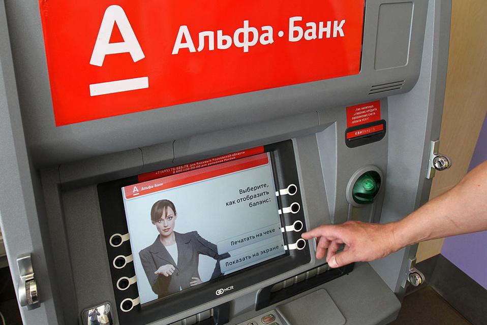 мобильный банк узнать реквизиты карты