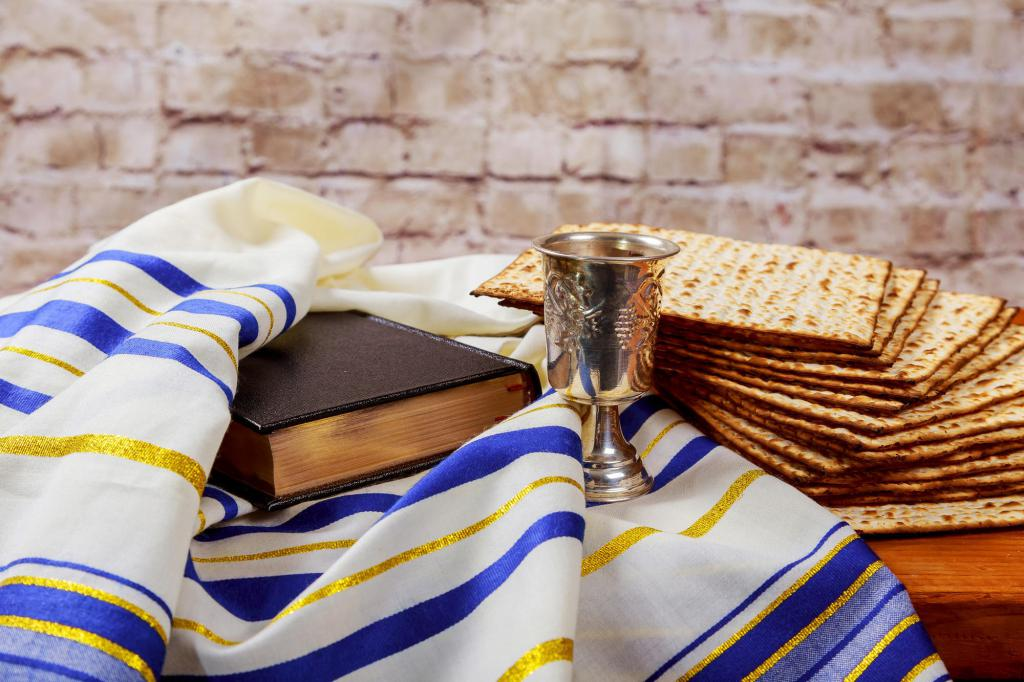 Еврейская атрибутика