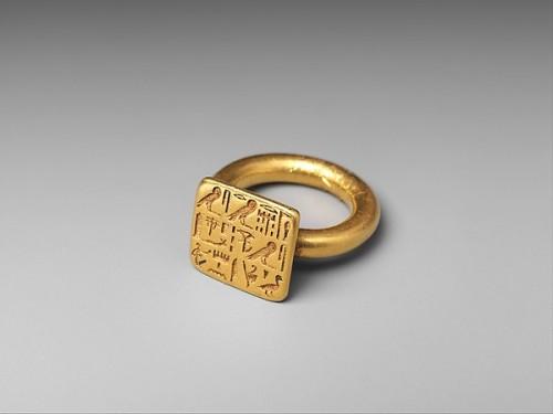 Egyptian gold ring