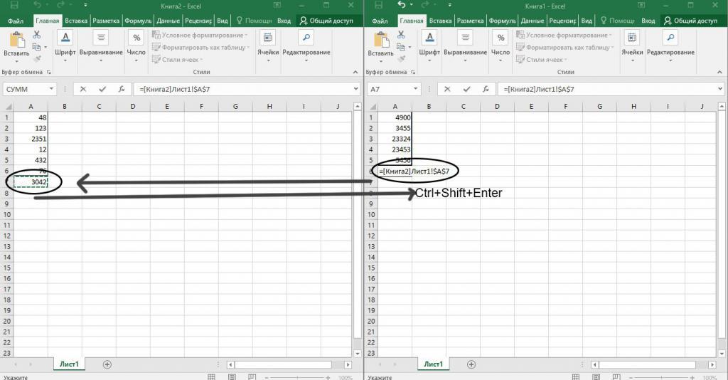 excel ссылка на ячейку в другом файле