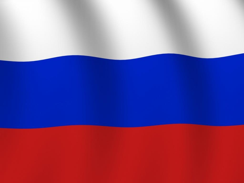 Картинки для презентации флаг россии