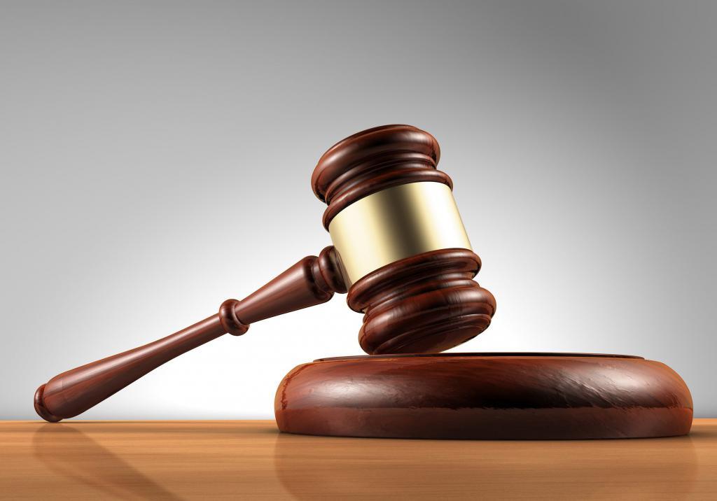 Что из себя представляет удостоверение судьи?