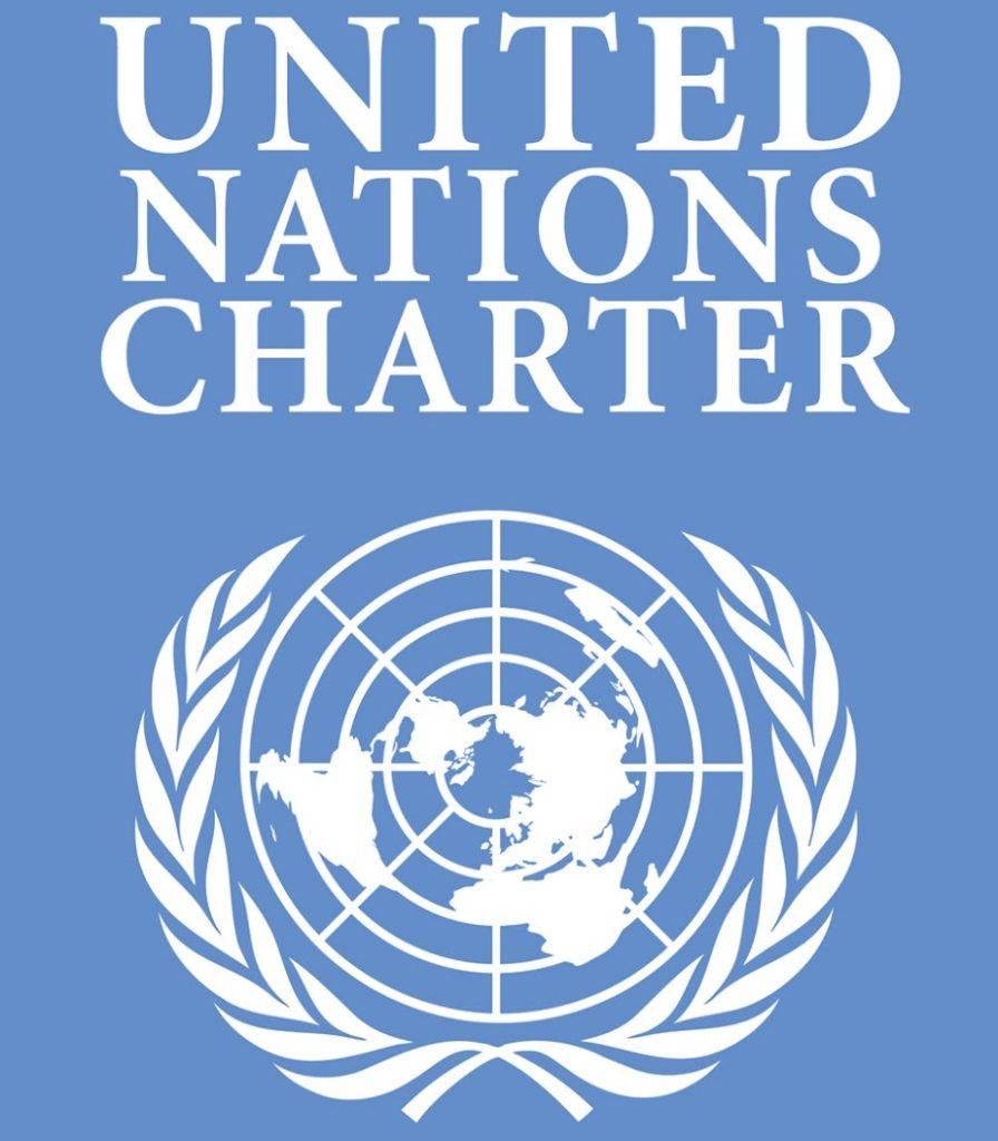 Декларация о принципах мирового законодательства