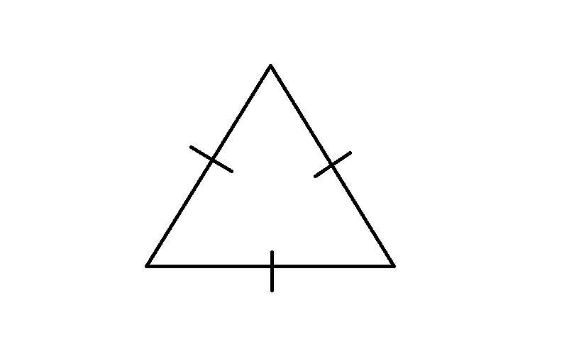 кто картинки равностороннего треугольников предлагает