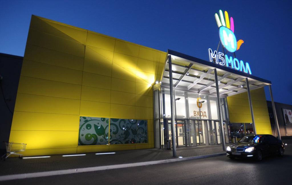 М5Молл Торговый центр Рязани