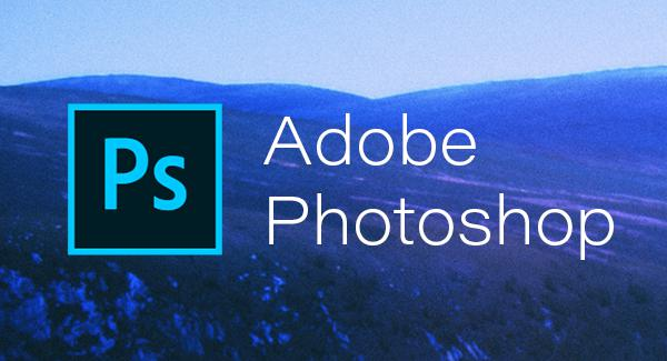 Заставка Adobe Photoshop