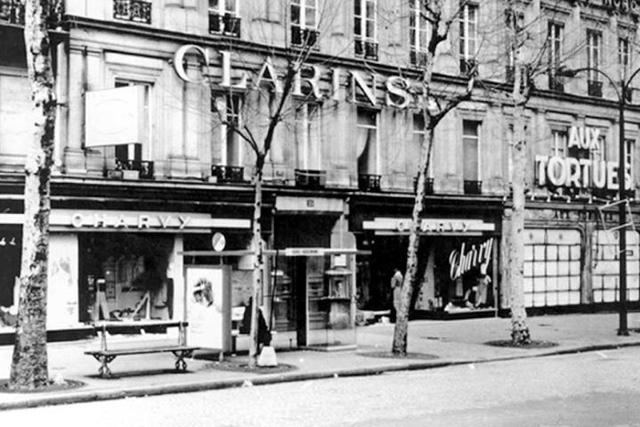 Первый бутик Clarins