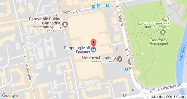 Википедии каток рядом с гринвичем екатеринбург бетонные изделия