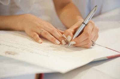 Изображение - Можно ли работать на двух работах официально по одной трудовой книжке 1003441